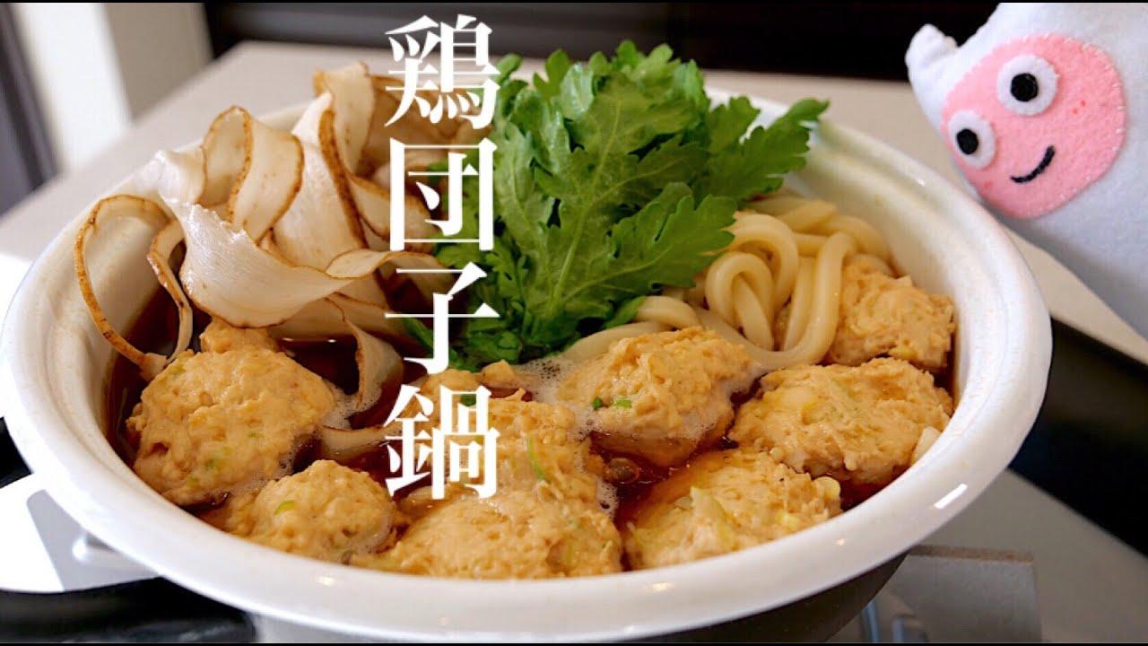 湯豆腐 重曹
