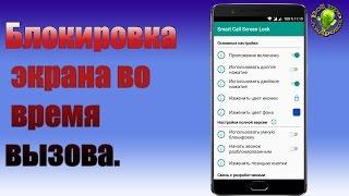 видео Как выключить закрытие приложений после погашения экрана Huawei