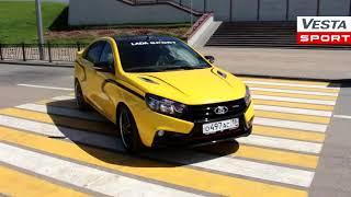 видео В России стартуют продажи Lada Vesta Cross