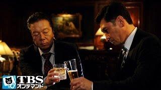 竜崎(杉本哲太)は、国会議員・中丸真造(五王四郎)が誘拐された事件の指揮...