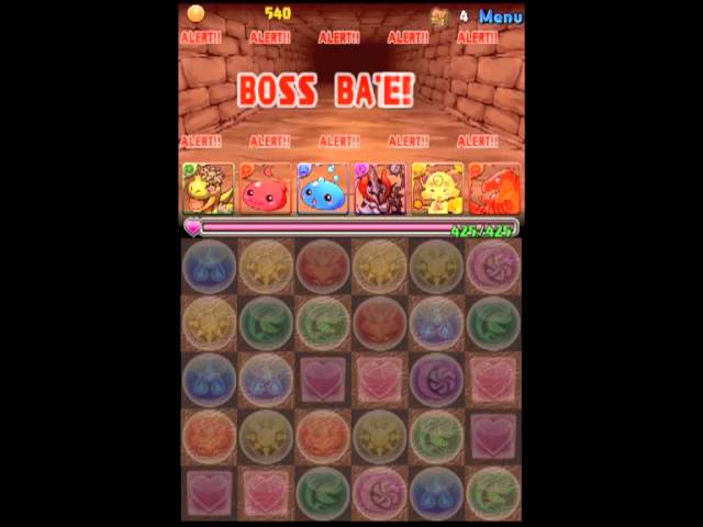 puzzles and dragons unlimited magic stones apk