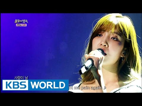 Kim Nayoung - Once Upon A Day   김나영 - 하루 [Immortal Songs 2/2016.09.03]