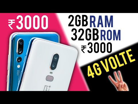 Best New Budget Smartphones Under Rs 3000 In 2019 | Under ₹4000 Cheapest Phones