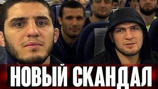 Махачев ударил друга МакГрегора/Хабиб рассказал сильную историю своей жизни/Рамбл возвращается.