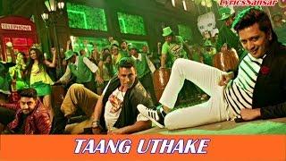 TAANG UTHAKE FULL SONG WITH LYRICS – Housefull 3 | Mika Singh, Neeti Mohan