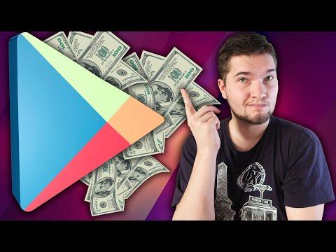 Как вернуть деньги в Play Market от Google?