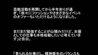 引用元URL 今、人気の動画を集めてみました! 乙武洋匡の妻の画像が流出...