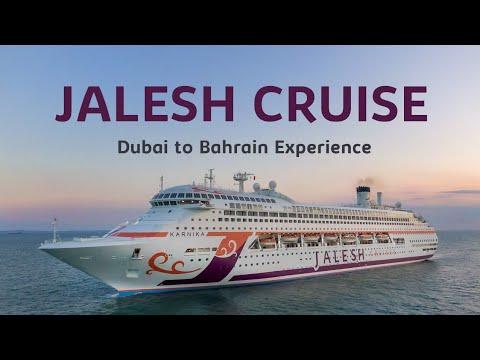 Jalesh Cruises Tour and Review | Dubai to Bahrain| Things To Do In Dubai | Dubai Cruise