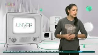 видео Рубрика: Наука