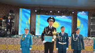 Военная школа г. Павлодар