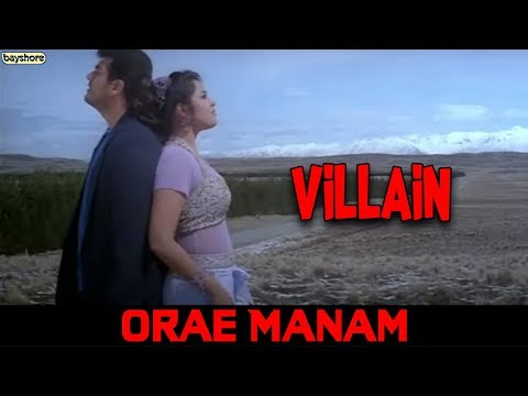 Villain - Orae Manam Video Song | Ajith Kumar | Meena | Kiran