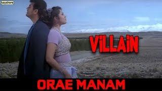 Villain - Orae Manam Video Song | Ajith Kumar | Meena | Kiran