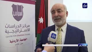 استطلاع رأي حول المئة يوم الأولى لحكومة عمر الرزاز - (2-10-2018)