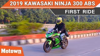 2019 Kawasaki Ninja 300 ABS | First Ride Review