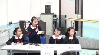保良局主辦 第四屆全港小學校際辯論賽初賽24