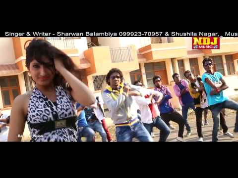 Dc Ki Saali    Full Hd Video Song    Sharwan Balambiya      Ndj Music     Haryanvi New Song 2015