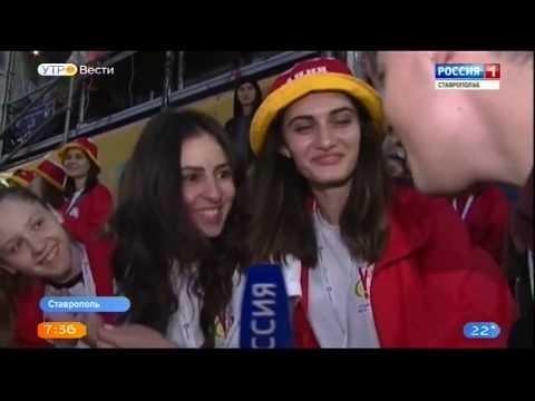 'Вести. Ставропольский край' 16.05.2018 - Смотреть видео онлайн