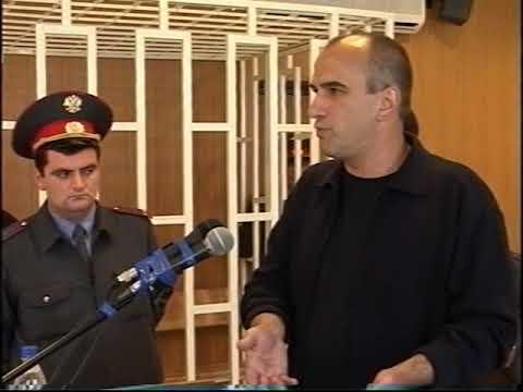 Диск 14 (Часть 1) Видеозапись суда над террористом Нурпаши Кулаевым.