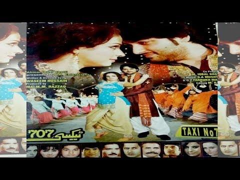 TAXI 707 (2010) - NIDA CHAUDHARY & AHMAD BUTT - OFFICIAL PAKISTANI MOVIE