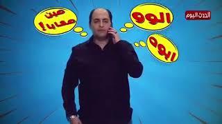 دكتور موري .. البرنامج المنتظر.. طبي كوميدى ساخر - Doctor mory  .. مع د / محمد ومورين