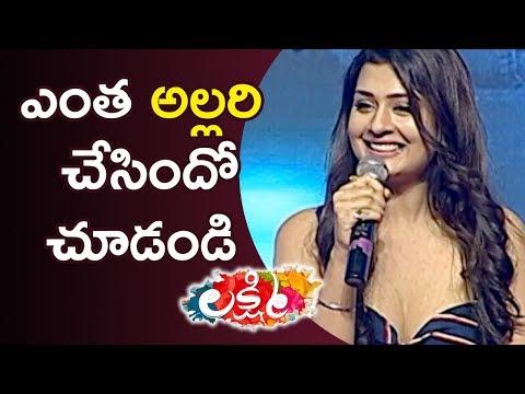 Payal Rajput Cute Speech at Lakshmi Movie Audio Launch - Prabhu Deva