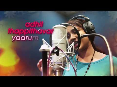 Lovely voice sherya goshal  | whats app...