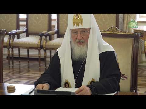Состоялась встреча Патриарха Кирилла с Предстоятелем Православной Церкви в Америке