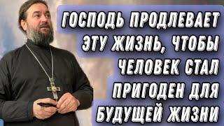 Пророк Иона и милостыня для спасения. Протоиерей  Андрей Ткачёв.