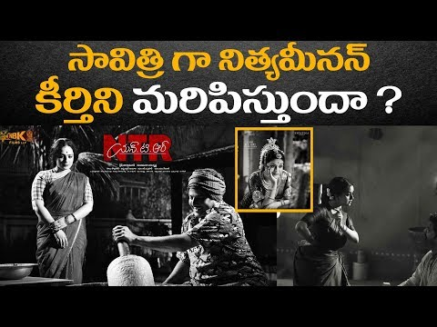 Nithya Menen as Savitri in NTR Biopic: Can she match Keerthy Suresh ? | Mahanati Movie