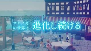 【マビノギ】ミレシアンコミュニティ