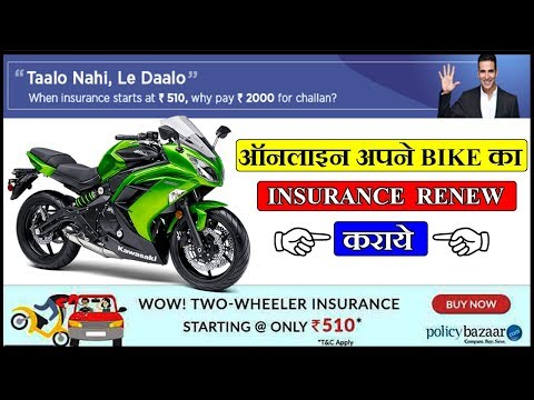 How To Download My Sbi Life Insurance Policy | Life ...