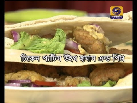 AAJKER RANNA - Chicken Patties with Hummus And Pitta -15.02.18