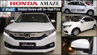 Honda Amaze V 2019 Detailed Review with On Road Price | Honda Amaze V Model