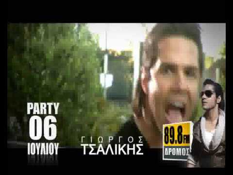 89,8 DROMOS FM