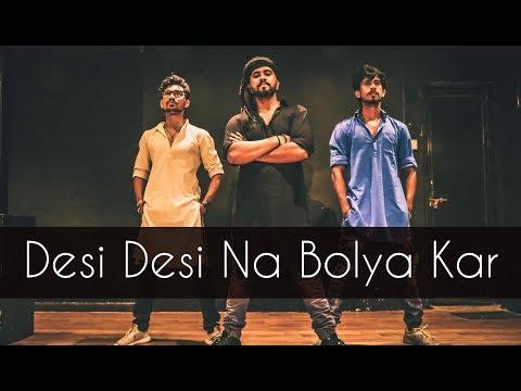 Desi Desi Na Bolya Kar Chori Re | Tejas Dhoke Choreography | Dancefit Live