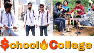 SCHOOL VS COLLEGE I Part 2 kasooti degree I TERE JAISA YAAR KAHA I A RUN FILMS