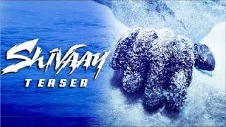 Shivaay (2016) | Ajay Devgn, Sayesha Saigal | Teaser Poster Out