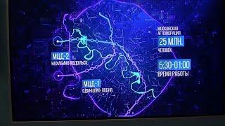 Смотреть видео Куда сходить в Москве Экскурсия в демонстрационный павильон МЦД онлайн