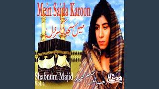 Mein Sajda Karoon