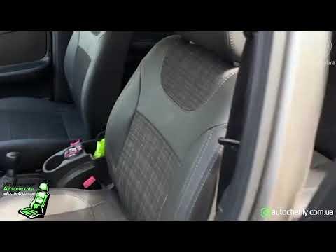 Чехлы для Lada Niva 2020