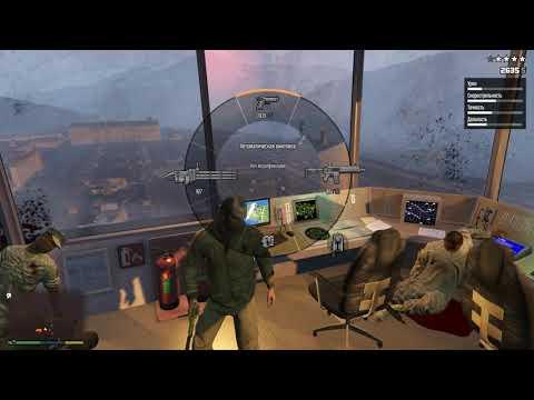 Как Украсть Миниган У Военных в ГТА 5 – Где Взять Миниган в GTA 5 на ПК, PlayStation, Xbox