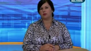 """Новости региона"""