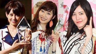 【AKB48総選挙】第1回~10回の歴代「神7」を総まとめ! AKB48 検索動画 30
