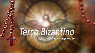 Terço Bizantino com Padre Marcelo Rossi - 19/02/2020