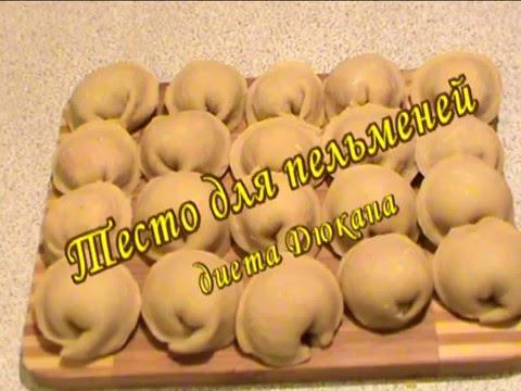 Торт по Дюкану Эспрессо (без отрубей)