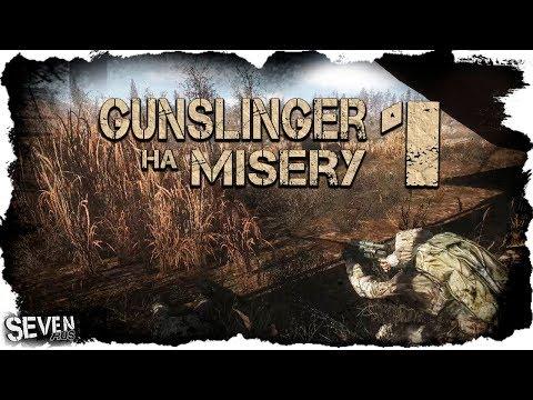 S.T.A.L.K.E.R. Gunslinger Mod на Misery (1)