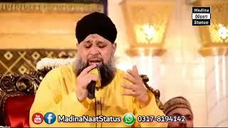 Koi apna nahi ghum kay maray hain hum || Owais Raza Qadri status || tajdar e haram ||2020