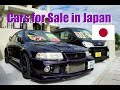Cars For Sale In Japan Part 10