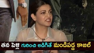 Kajal Agarwal Shocking Answers About Her Marriage | Latest 2017 Celebrity Interviews