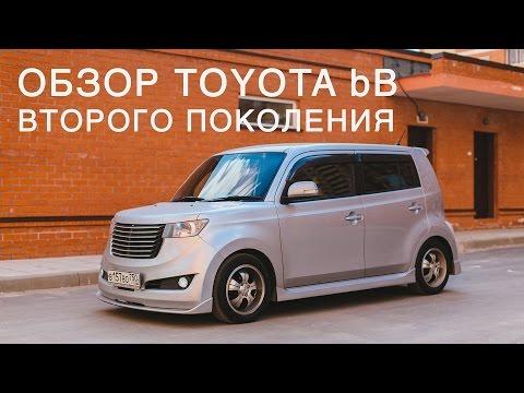 Обзор Toyota BB второго поколения / Toyota BB QNC21 Review